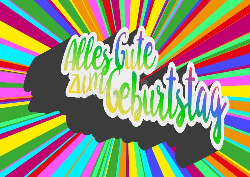 Kleurrijke woorden Alles Gute zum Geburtstag - Gelukkige Verjaardag in het Duits - met multi gekleurde stralen op achtergrond royalty-vrije illustratie