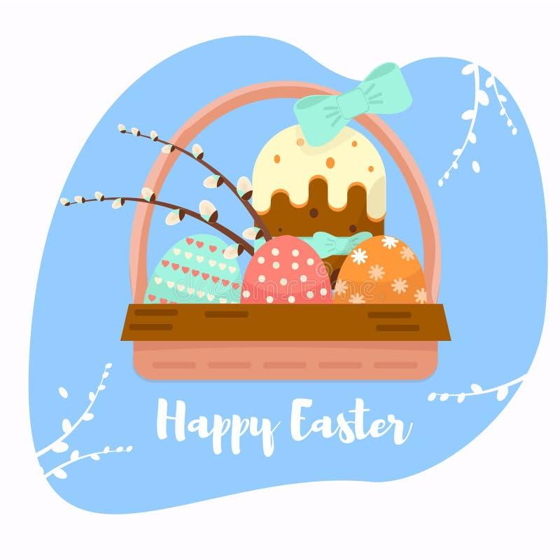 Kleurrijke zoete Gelukkige Pasen-groetkaart Vectorbeelden van Pasen-symbolen Geschilderd ei, Pasen-cake Het openen, illustratie v vector illustratie