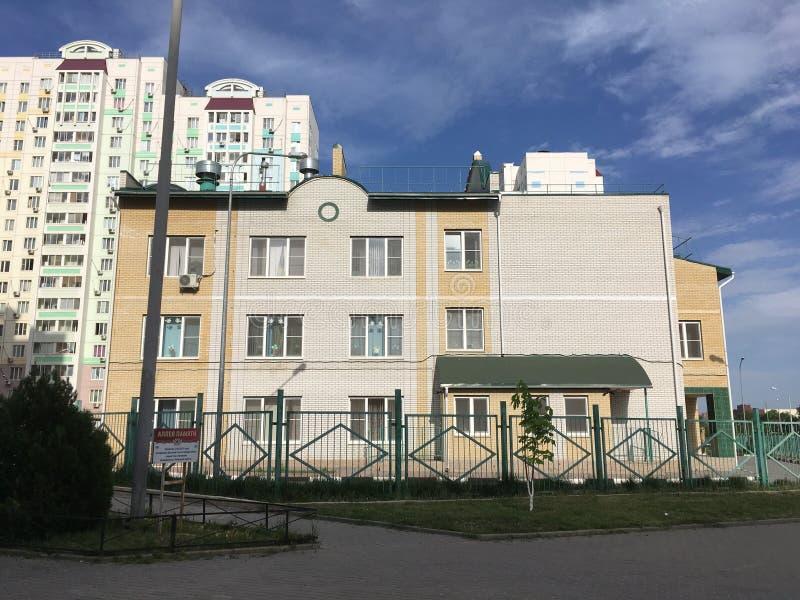Kleuterschool, de bouw, hemel, gang, huis, architectuur stock afbeelding