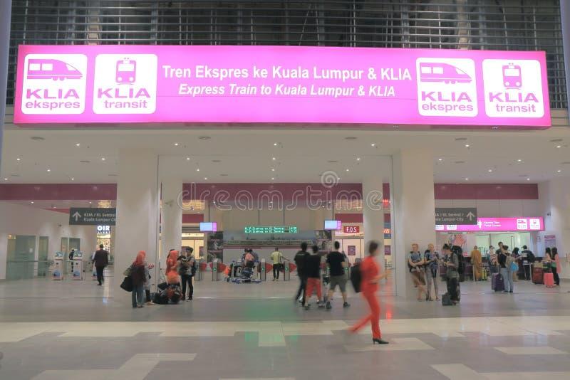 KLIA ekspres驻地吉隆坡 库存照片
