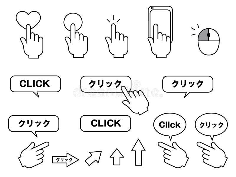 Klicksymbolsuppsättning stock illustrationer