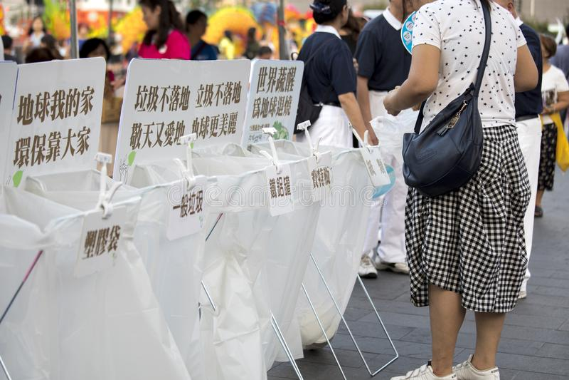 Klimaliebes-Erde, Tzu Chi erbietet sich, Abfallklassifikation freiwillig lizenzfreie stockbilder