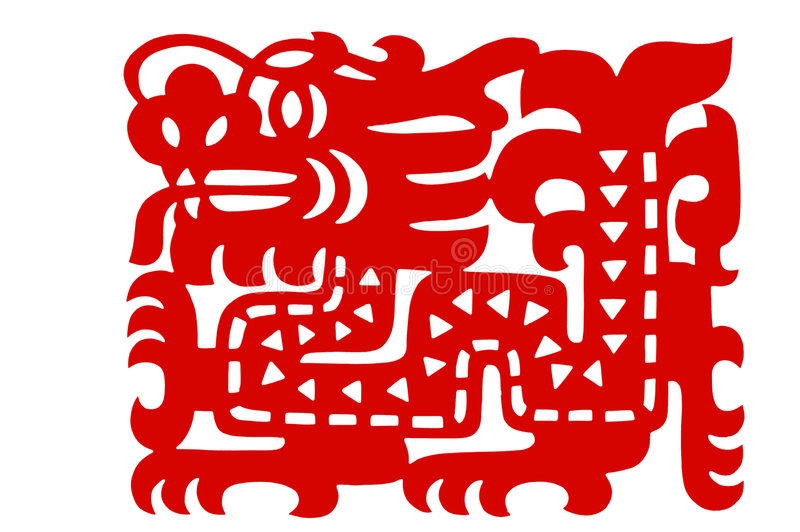 klipp paper traditionellt royaltyfri bild