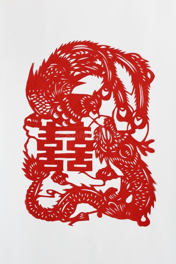 klippande dubbel för lyckapapper för drake 5 phenix stock illustrationer