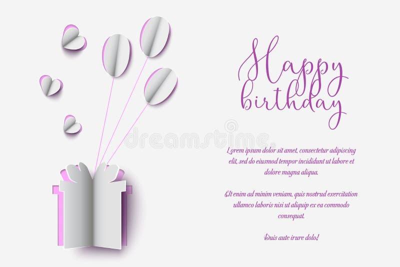 Klippt design för födelsedag papper av gåvaasken med titel för lycklig födelsedag Pappers- clipart av ballongsväva och gåvaasken  royaltyfri illustrationer