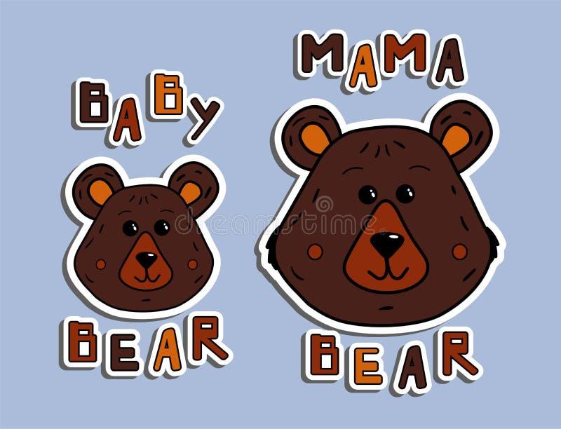 Klistermärkemoderbjörn och liten björn Mönstra för utskrift på kläder, T-tröja eller råna Illustration med inskriften vektor illustrationer