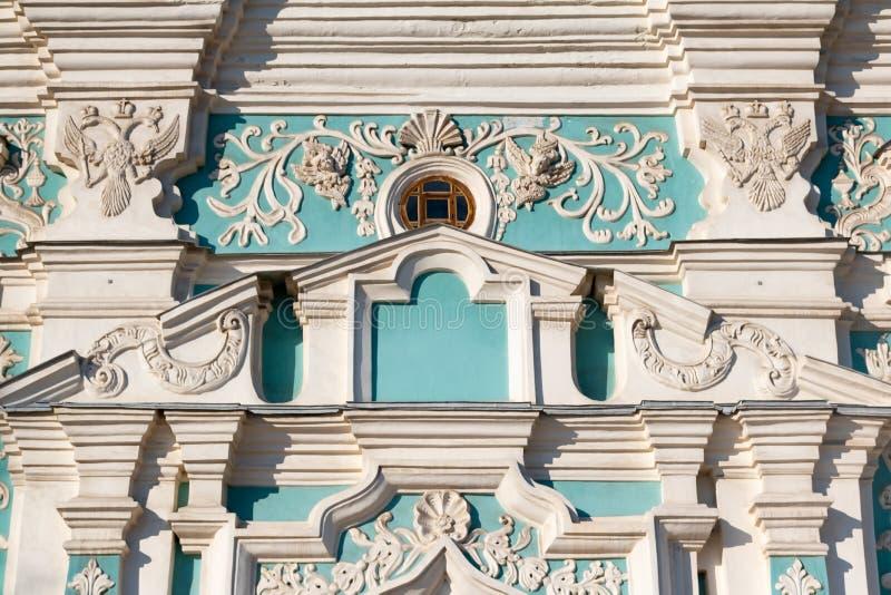 Klocka torn av Sophia av Kiev, som är en monument av ukrainsk arkitektur i, Kiev, Ukraina fotografering för bildbyråer