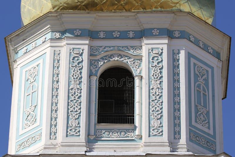 Klockatornet av Sten Sophia Cathedral i Kiev ukraine fragment arkivfoton
