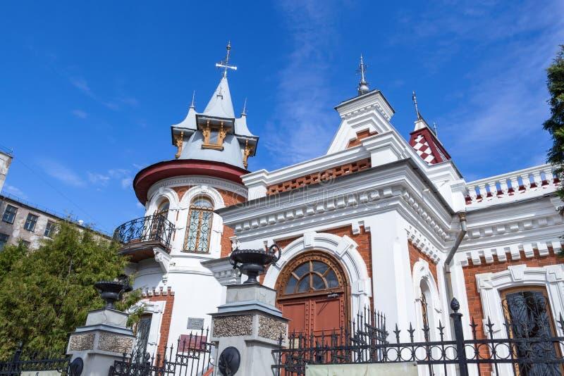 Klodtherenhuis in de zomerdag in Samara, Rusland stock afbeelding