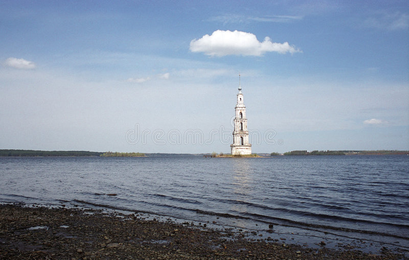 Klokketoren op eiland. stock foto