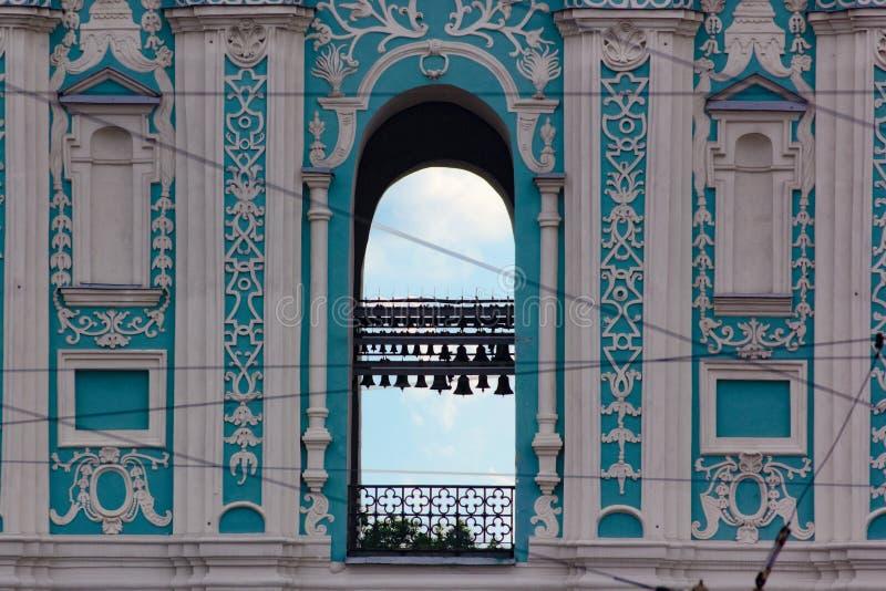 Klooster en museum Kiev de Oekraïne van de erfenis het oud blauw kathedraal stock fotografie