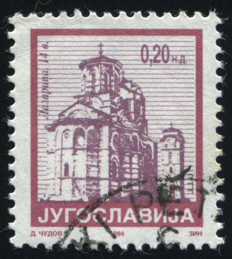 Klooster Lazarica stock fotografie