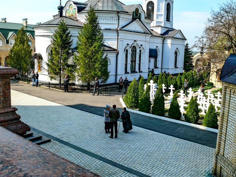 Kloster des heiligen Dormitions-Klosters, der Auftritt von stockbilder