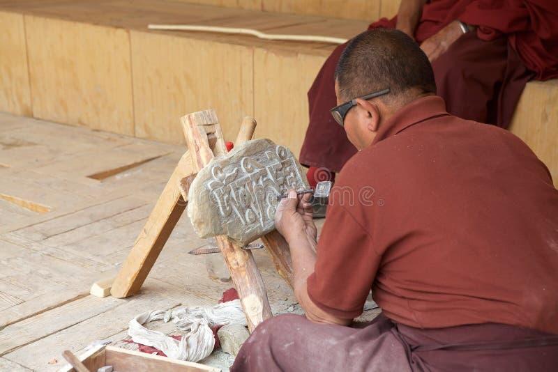 kloster för india ladakhlamayuru royaltyfria bilder