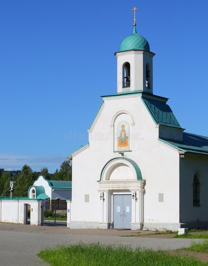 Kloster för man för PODVOR-` e Svyato-Troitsky Alexander Svirsky royaltyfri foto