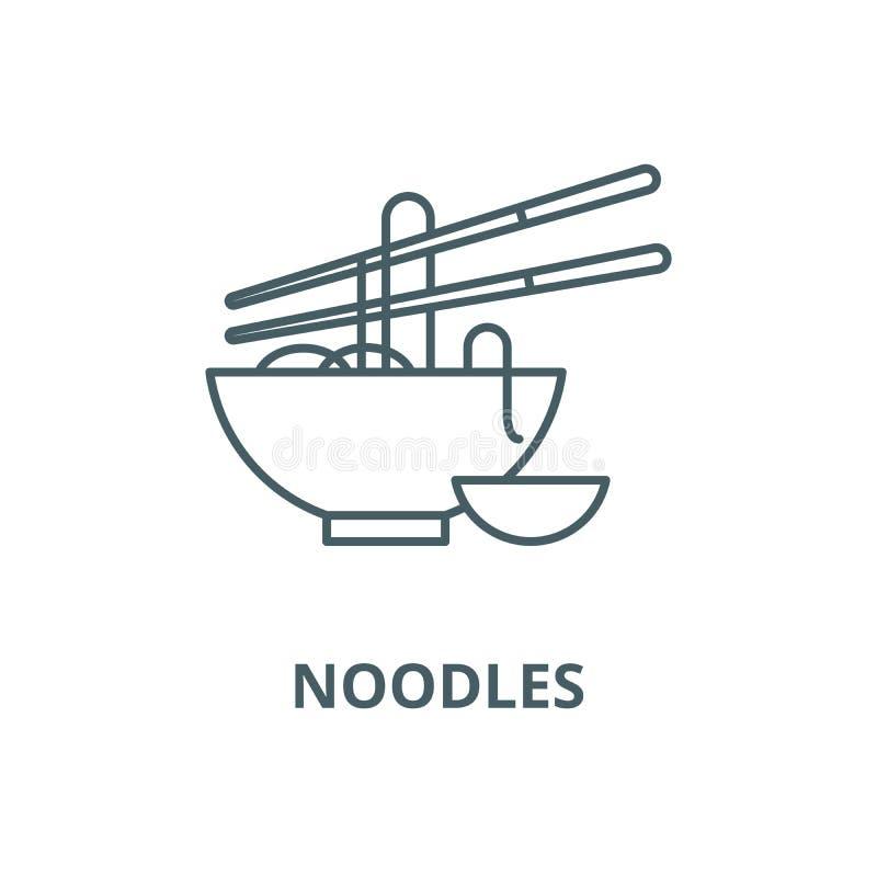 Kluski wektoru linii ikona, liniowy pojęcie, konturu znak, symbol ilustracja wektor