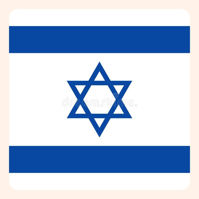 Knapp för Israel fyrkantflagga, socialt massmediakommunikationstecken vektor illustrationer