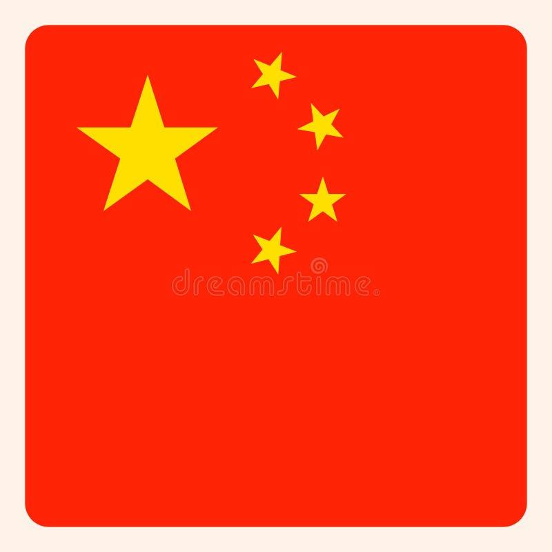Knapp för Kina fyrkantflagga, socialt massmediakommunikationstecken stock illustrationer