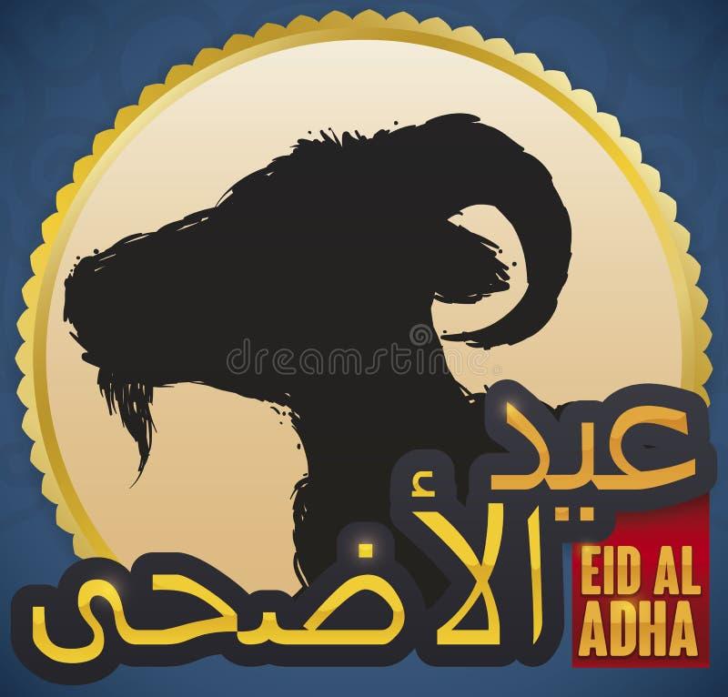 Knapp med getkonturn för Eid al-Adha Festival, vektorillustration royaltyfri illustrationer