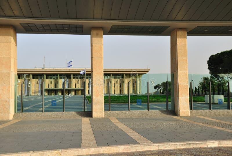 Knesset. Jerozolima. fotografia royalty free