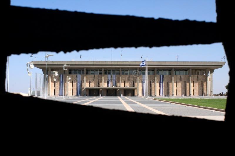 Knesset parlamentu Izraelicki budynek fotografia stock