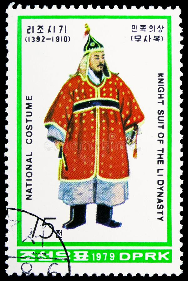 Knight in armor 2, National costumes of Li dynasty serie, circa 1979. MOSCOW, RUSSIA - FEBRUARY 10, 2019: A stamp printed in Korea shows Knight in armor 2 royalty free stock photos
