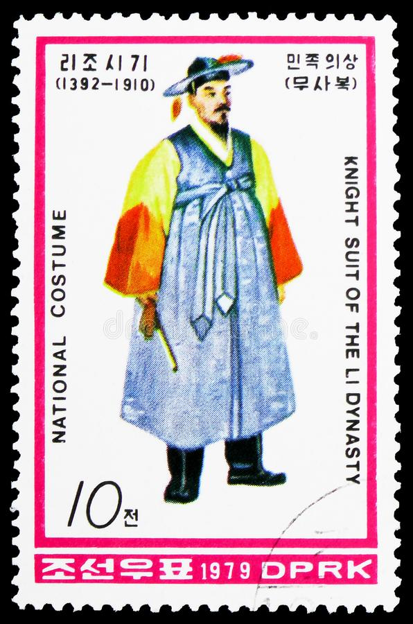 Knight in ceremonial dress, National costumes of Li dynasty serie, circa 1979. MOSCOW, RUSSIA - FEBRUARY 10, 2019: A stamp printed in Korea shows Knight in stock images