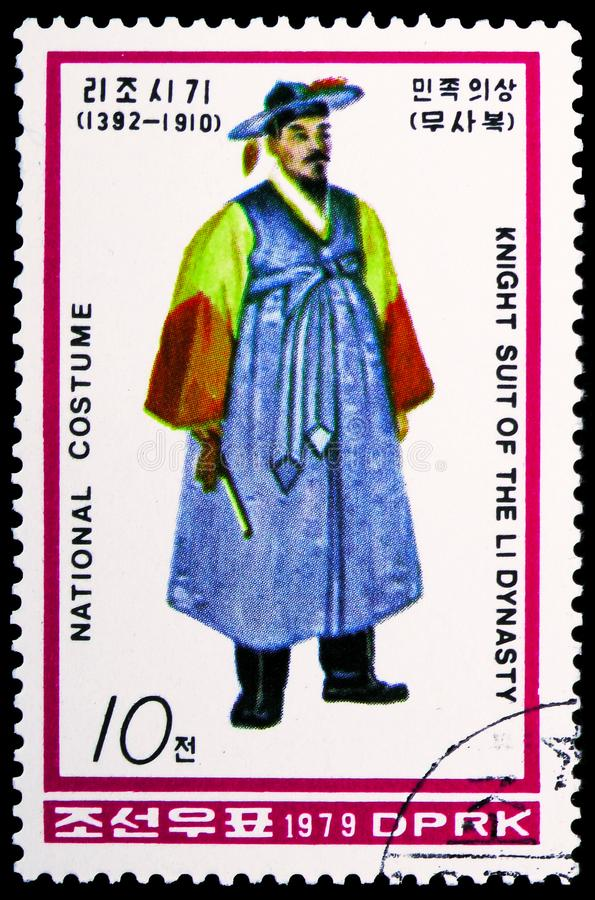 Knight in ceremonial dress, National costumes of Li dynasty serie, circa 1979. MOSCOW, RUSSIA - FEBRUARY 10, 2019: A stamp printed in Korea shows Knight in stock photos