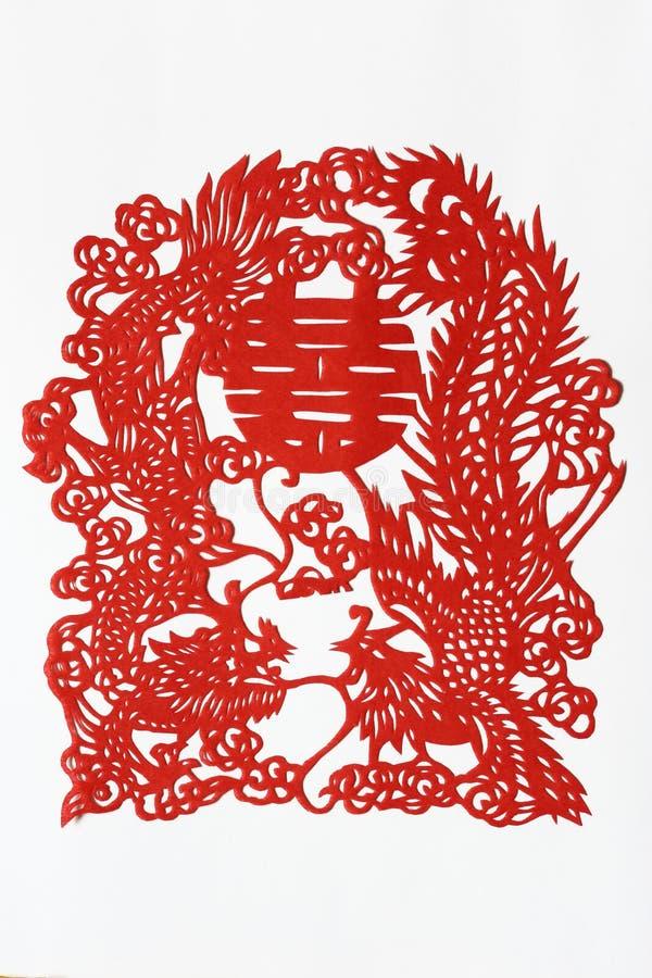 Knipsel van het Document van het Geluk van Phenix van de draak Dubbel (2) stock illustratie
