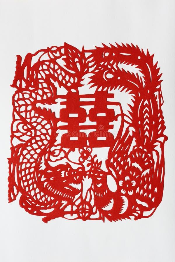 Knipsel van het Document van het Geluk van Phenix van de draak Dubbel (3) vector illustratie