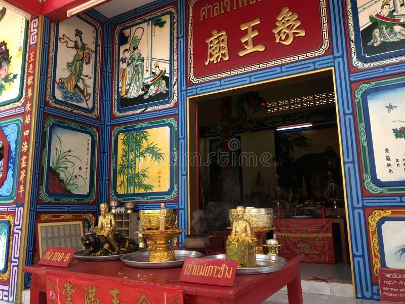 KNOCK-OUT CHANG, TAILANDIA - 10 DE ABRIL DE 2018: Templo chino del buddist en la isla asiática foto de archivo libre de regalías