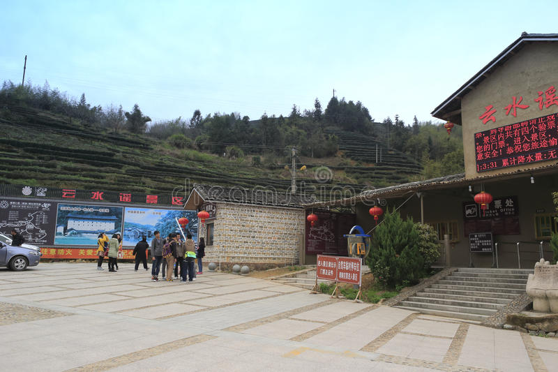 Knoopgebied, China stock fotografie