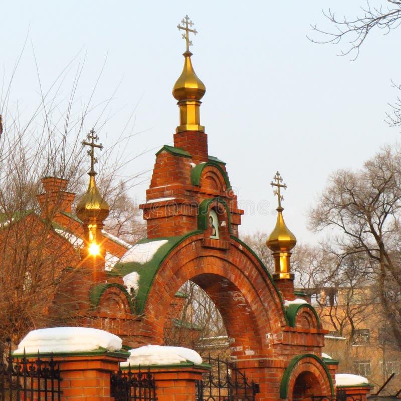Kościół święty Cyril obrazy stock