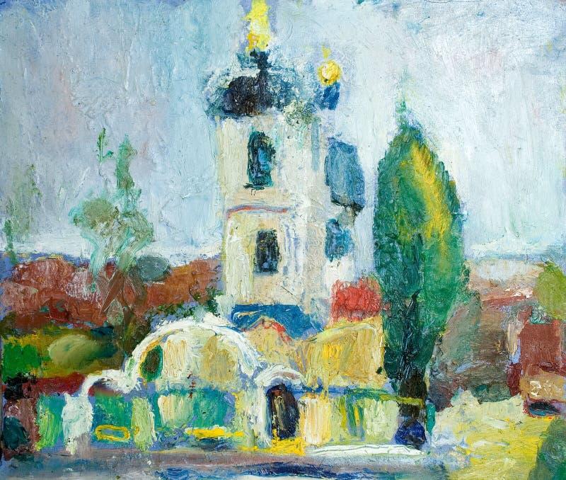 kościół. ilustracji