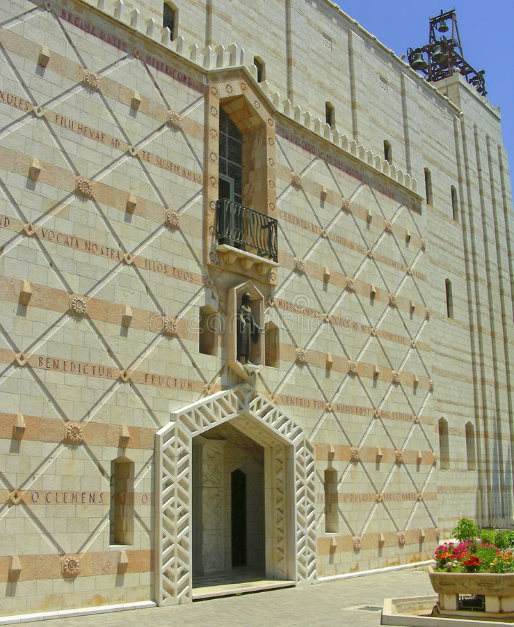 kościół annunciation wejścia fotografia royalty free