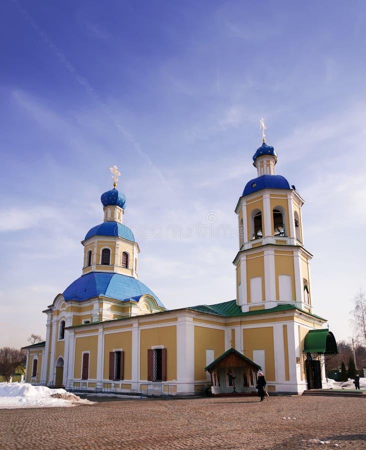 Kościół apostołowie Peter i Paul w Yasenevo, Moskwa, Russi obrazy royalty free
