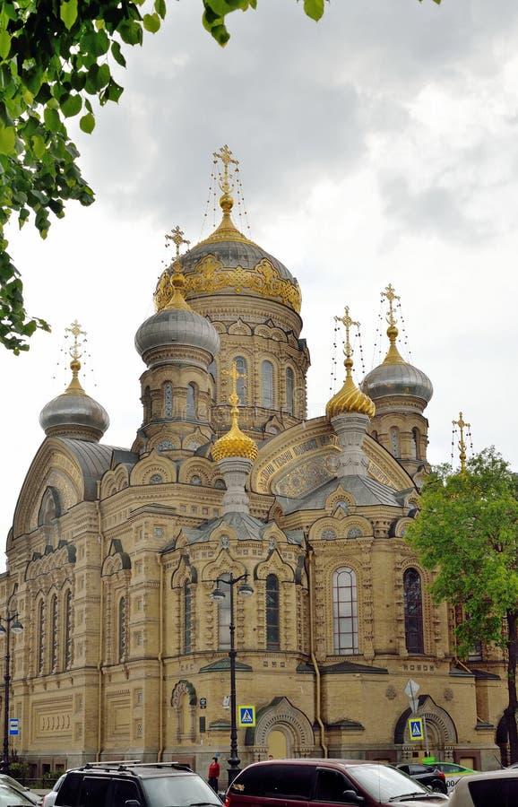 Kościół bractwo Anastasia Sirmium na tle zdjęcia royalty free
