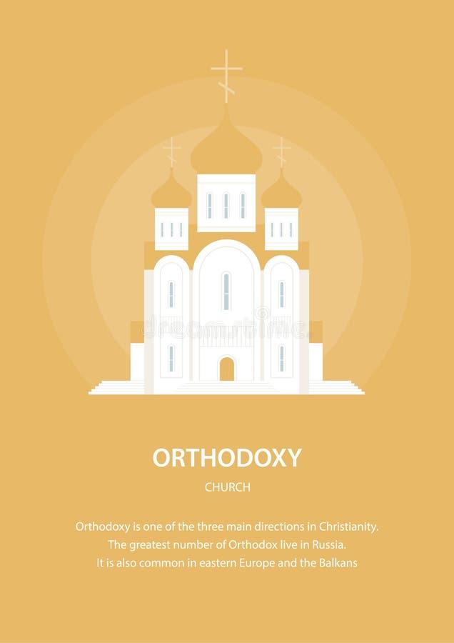 kościół chrześcijański ortodoksyjny Rosja i Europa Wschodnia Religia również zwrócić corel ilustracji wektora fotografia royalty free