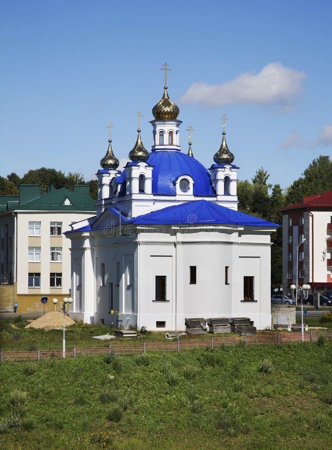 Kościół narodzenie jezusa Błogosławiony maryja dziewica w Orsha Białoruś obrazy stock
