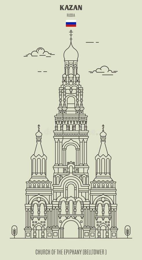Kościół objawienie pańskie w Kazan, Rosja Punkt zwrotny ikona royalty ilustracja
