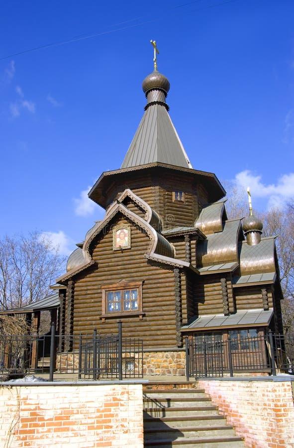 Kościół St Alexis metropolita Moskwa zdjęcie royalty free