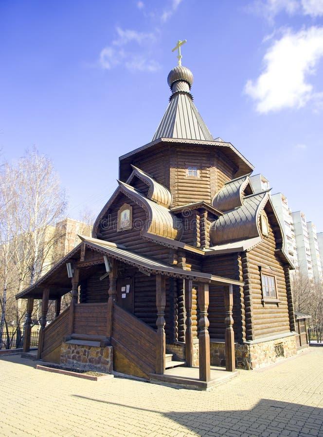Kościół St Alexis metropolita Moskwa obraz stock