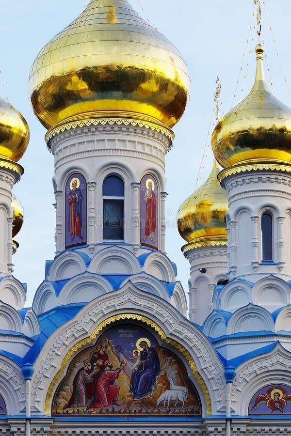 Kościół St Peter i Paul obrazy royalty free
