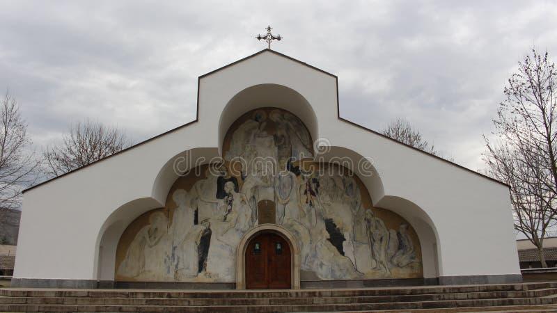 Kościół St Petka od Rupite baby Vanga Bułgaria obraz royalty free