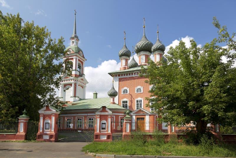 Kościół Zmartwychwstania na Debrze, cerkiew prawosławna w Kostromie w 17 wieku na brzegach rzeki Wołga Kostr zdjęcia royalty free