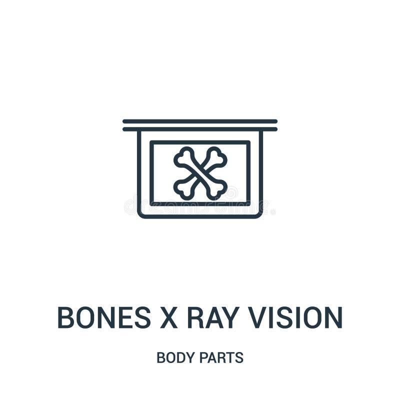 kości x promienia wzroku ikony wektor od części ciałych inkasowych Cienka kreskowa kości x promienia wzroku konturu ikony wektoru ilustracja wektor