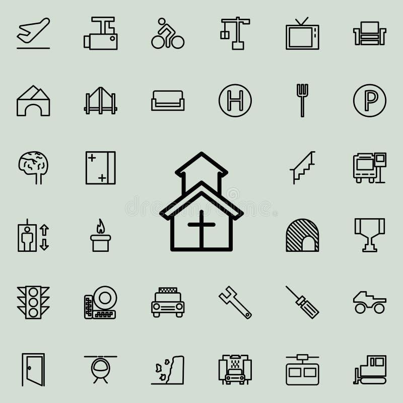 Kościelna ikona Szczegółowy set minimalistic kreskowe ikony Premia graficzny projekt Jeden inkasowe ikony dla stron internetowych ilustracja wektor