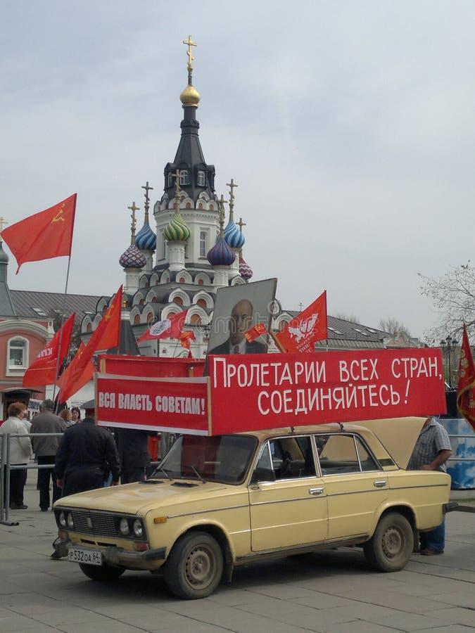 Kościelny komunisty przyjęcia mayday pierwszy Russia zdjęcia royalty free