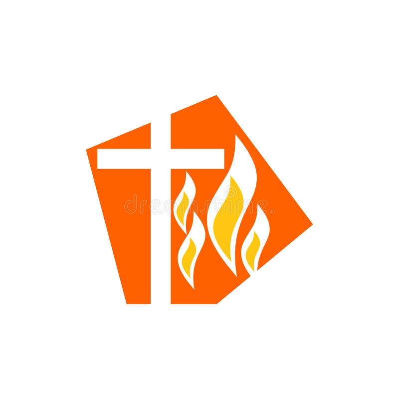 Kościelny logo Chrześcijańscy symbole Krzyż Jezus i płomień Święty duch royalty ilustracja