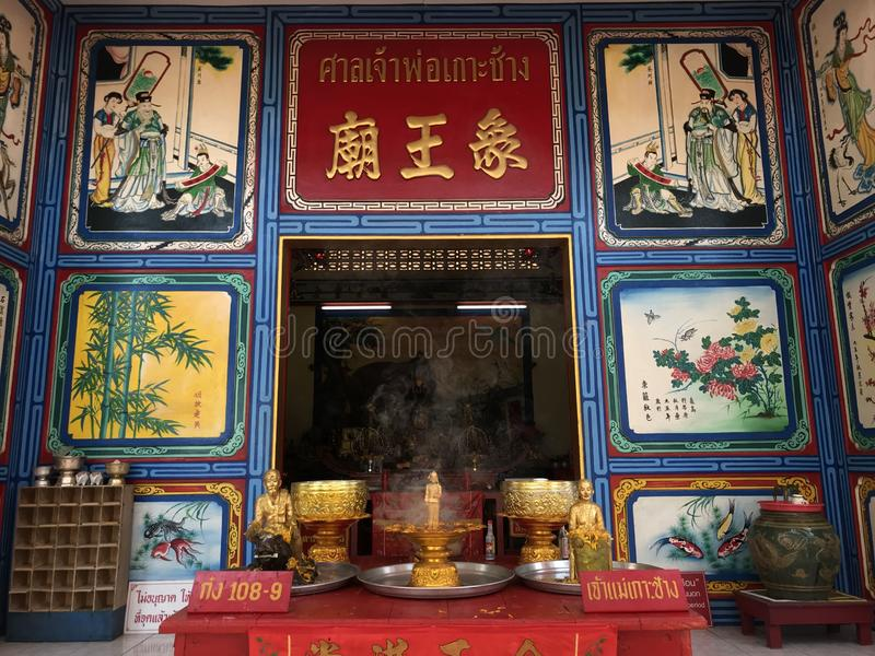 KO CHANG, THAILAND - APRIL 10, 2018: Chinese buddist temple on the asian island royalty free stock photo